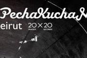 PechaKucha Night Vol.26