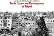 Activist Lab Tripoli: Project Exhibition