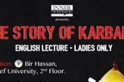 The Story of Karbala in English- Ladies Class