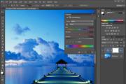 Photoshop for photographers - Level 2