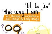 """Art Therapy Workshop - """"The way i am"""" , """"متل ما أنا"""""""