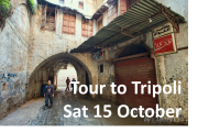 Karaz w Laimoon Trip to Tripoli (with Alia Fares)