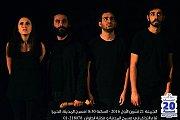 Hiwar al-Kilab - حوار الكلاب