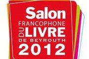Animation jeunesse au Salon du Livre Francophone de Beyrouth 2012
