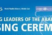 Emerging Leaders of the Arab Region