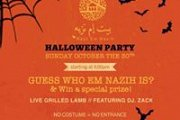 The Haunting of Bayt Em Nazih: Oriental Halloween Dance Party