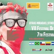 Ibero-American Film Festival - 7th edition at Metropolis