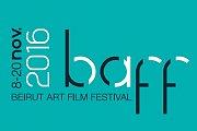Beirut Art Film Festival 2016