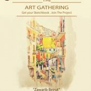 The Art Gathering - 33rd edition