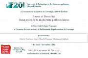 "Table ronde ""Bacon et Descartes, deux voies de la modernité philosophique"""