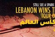 Tour of Lebanon Finale ختام جولة لبنان