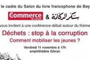 Déchets: Stop à la corruption Comment mobiliser les jeunes?