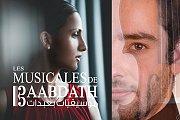 Violin & Piano Duets - Les Musicales de Baabdath
