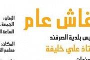 نقاش عام حول التشاركية والشفافية في العمل البلدي
