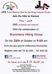 JAD Fund raising hike  for the Drug Cultural Center