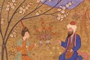 Sufi Adab as Pedagogy: Shaykh-Murid Relationship across the Ages