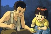 Grave of the Fireflies, followed by a discussion