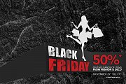 Black Friday 2016 at BHV