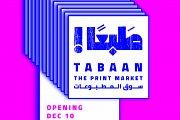 طَـــبـــعـــاً! ســــوق المــطبــوعــات | Tabaan! The Print Market