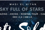 A Sky Full Of Stars III - Stargazing