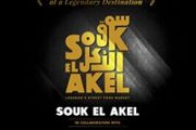 Souk el Akel: New Year's Eve 2016 - 2017 at The Legend Venue