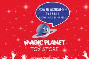 Magic Planet Toy Store Official Opening - Tabaris branch