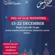 Tripoli Christmas Village: End of Year Festivities