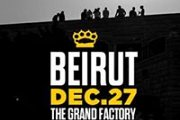 Who Killed Bruce Lee Concert in Beirut