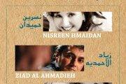 كُتبيّة Koutbiya - Words and Thoughts Performing