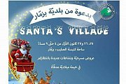 Santa's Village at Bzemmar