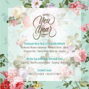 New Year's Eve @BeitKhelti