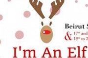 I'm An Elf
