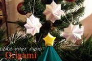 Christmas Origami Workshops 1-Children and 2-Adults!