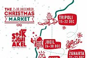 Souk el Akel, Jbeil: End of Year Festivities