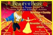 Beauty & the Beast Interactive Stage Show by Talent Square Teatrino Artists