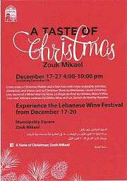 A Taste of Christmas - Zouk Mikael: Market & Wine Festival
