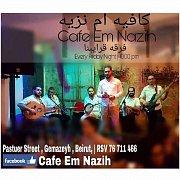 """Arayebna Band"" live at Em Nazih Cafe"
