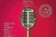 Arayibna LIVE  band  KARAOKE @  BEYT EM NAZIH Cafe Resto