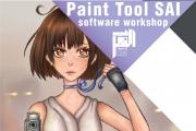Paint Tool SAI software workshop