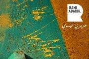 عزيزي عيسوي - Rami Abadir, Electronic Music