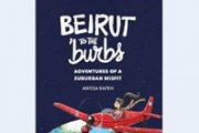 Beirut to the 'burbs book launch!