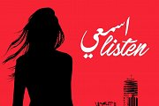 Listen Movie