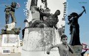 """Beyrouth Mutations"" de Samer Mokdad: Livre & Expo Photos"