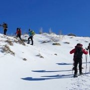 Backcountry skiing & Snowshoeing with PolyLiban