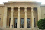 Cultural Trip to the National Museum of Beirut