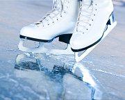 Ice Skating in Citymall