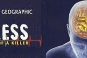 Movie Night: Stress, Portrait of a Killer - DVD