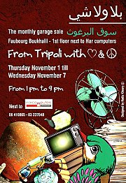 بلا و لا شي -  Garage Sale: From Tripoli with Love & Peace