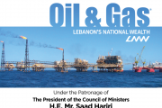 Oil & Gas Forum: Roadmap
