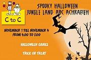 Halloween for Kids @ Jungle Land - ABC Achrafieh